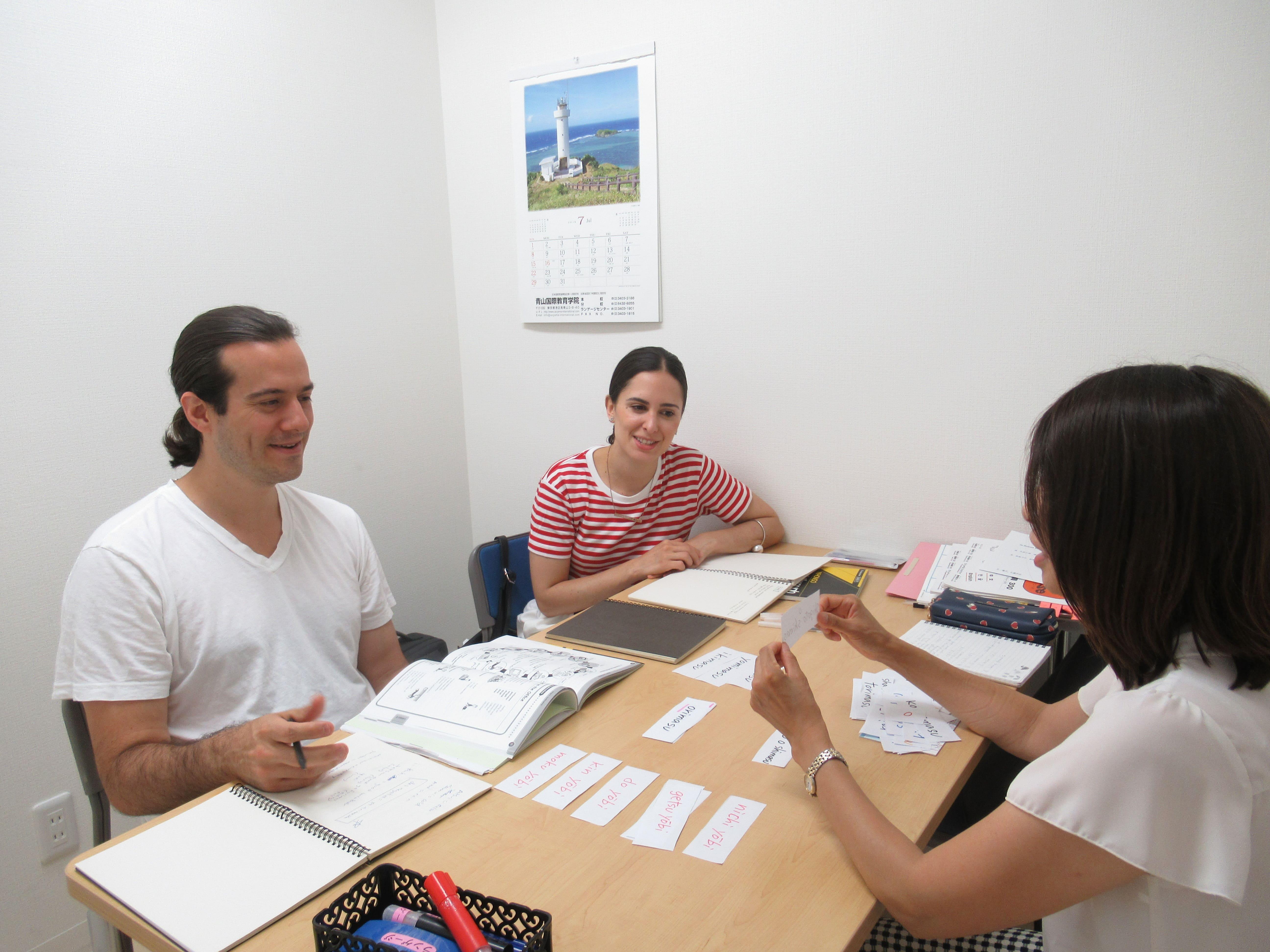 Aoyama Education Institute
