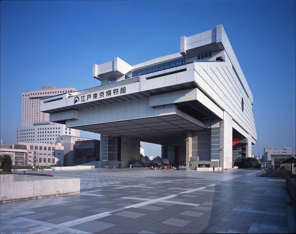 Edo-Tokyo Museum (Exterior)