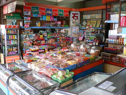 Dagashi Shop / 駄菓子屋
