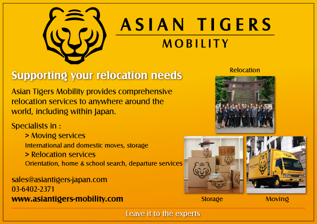 asian-tigers-mobility-expat-guide-website