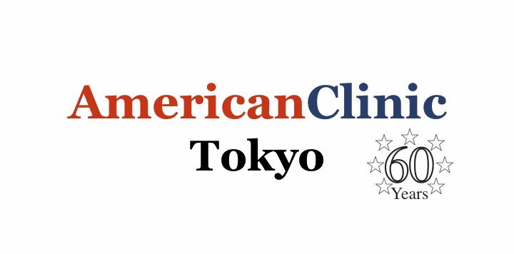 Banner_AmericanClinic