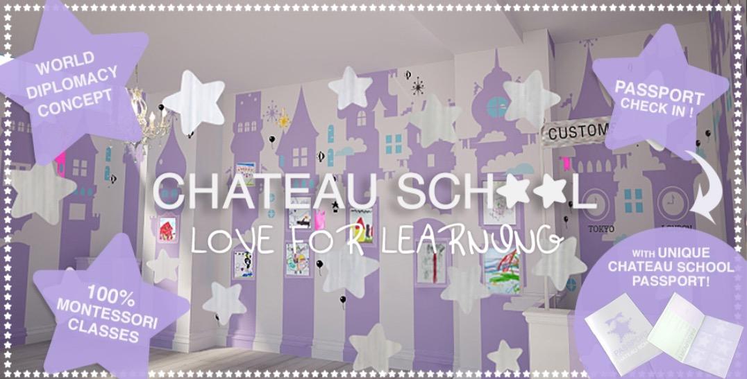 chateau-school