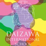 Daizawa International School