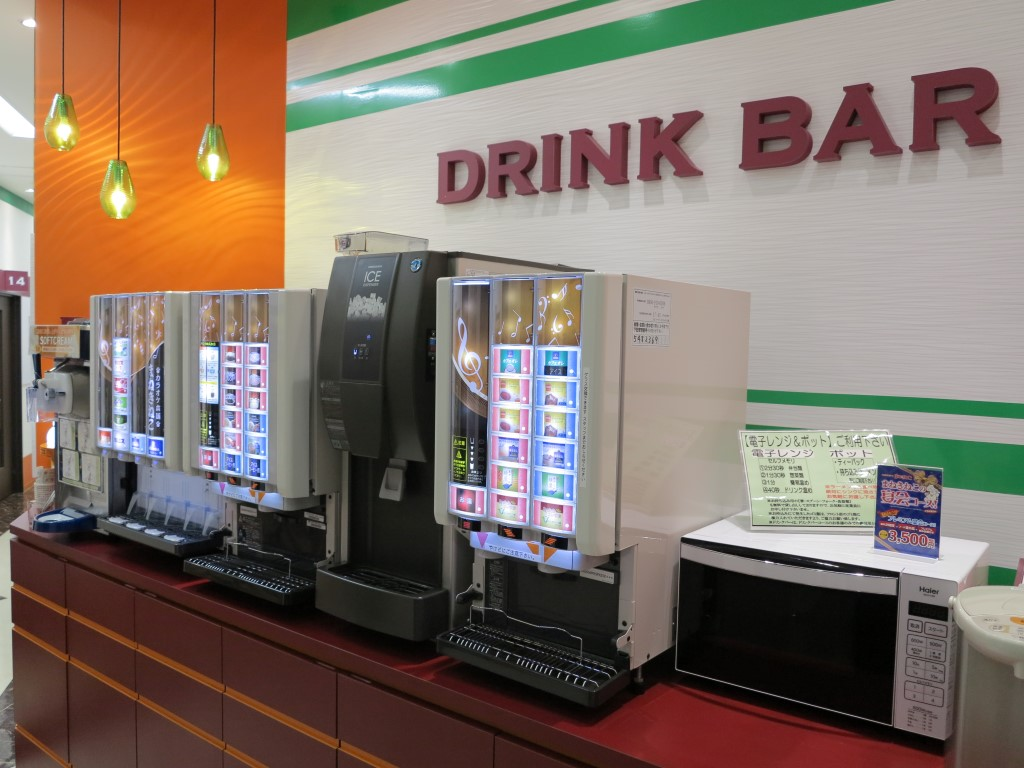 Drink Bar - Soft drinks and Ice Cream
