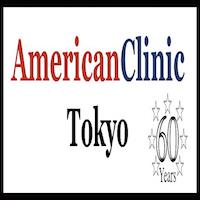 Eyecatch_AmericanClinic