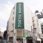 Tokyu Hands (Shibuya)