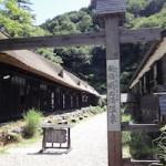 Trip to Eastern Akita (2) – Nyuto Onsen