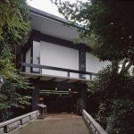 Hatakeyama Memorial Museum of Fine Art