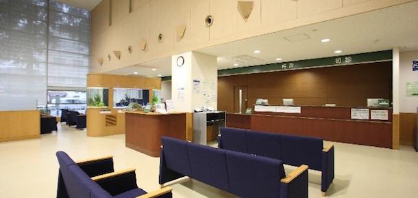 English-speaking Hospitals & Clinic in Yokohama