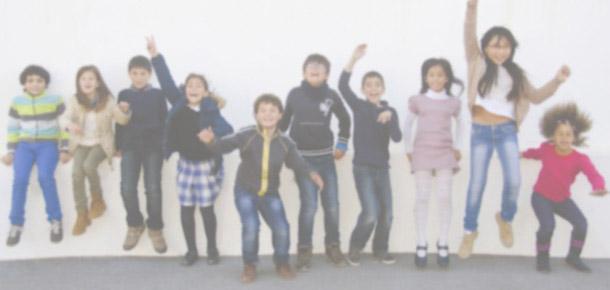 International Schools in Tokyo