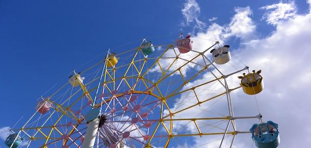 Header_Category_venues_amusement-parks