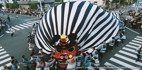 Kakegawa Festival