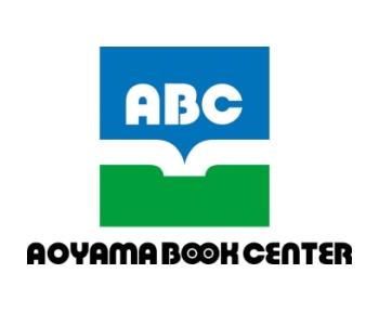 Logo_AoyamaBookCenterMainStore