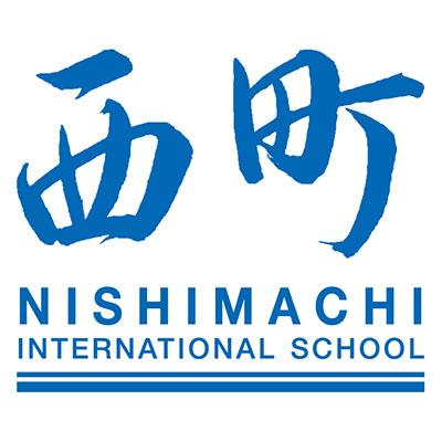 Logo_NishimachiIntlSchool