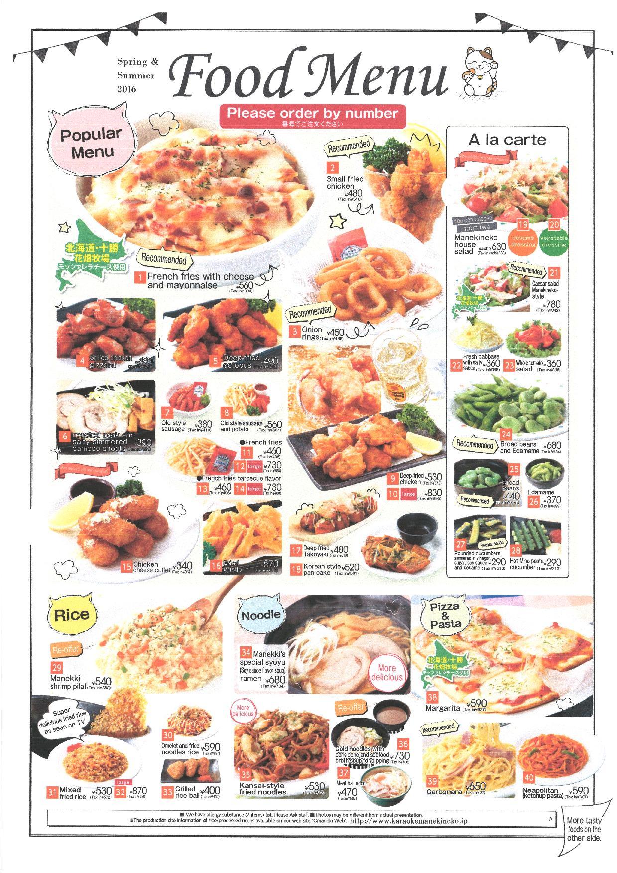 Manekineko's food menu changes by season