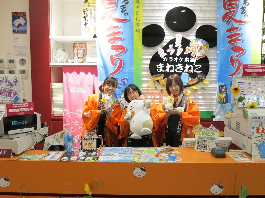 Manekineko Reception Desk