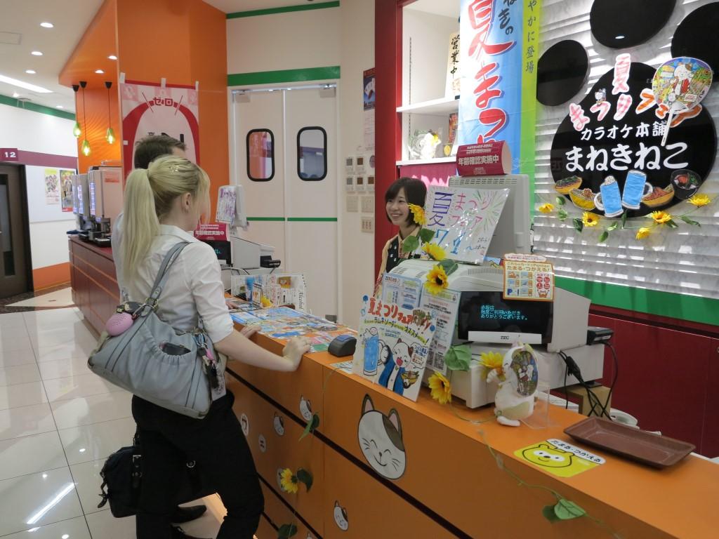 Manekineko Visit Reception