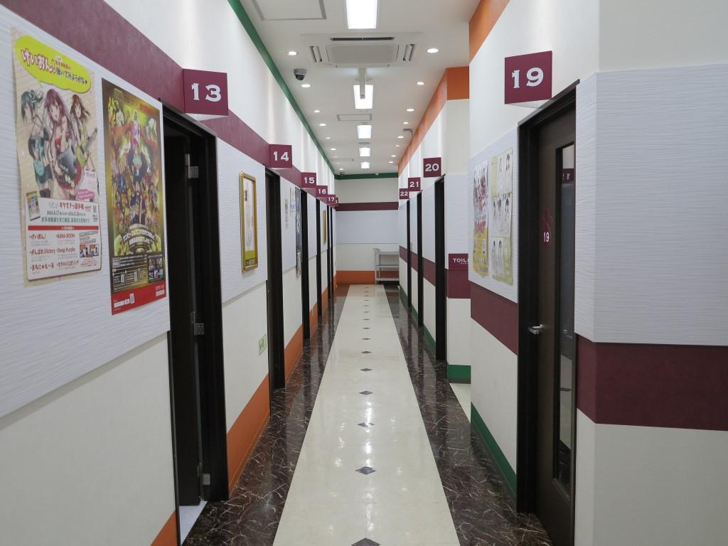 Manekineko corridor