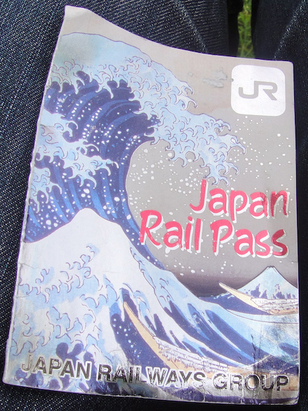 My_Japan_Rail_Pass