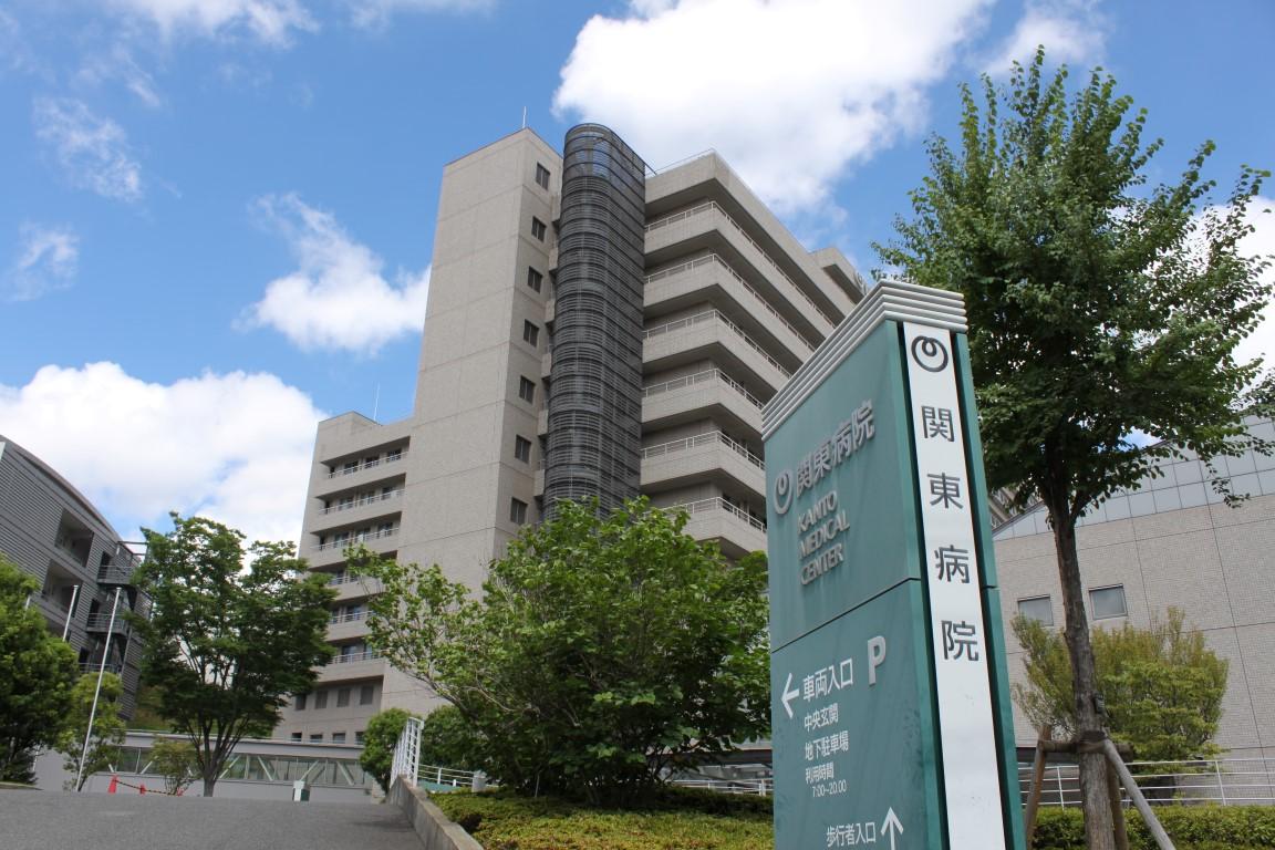 NTT Medical Center Tokyo