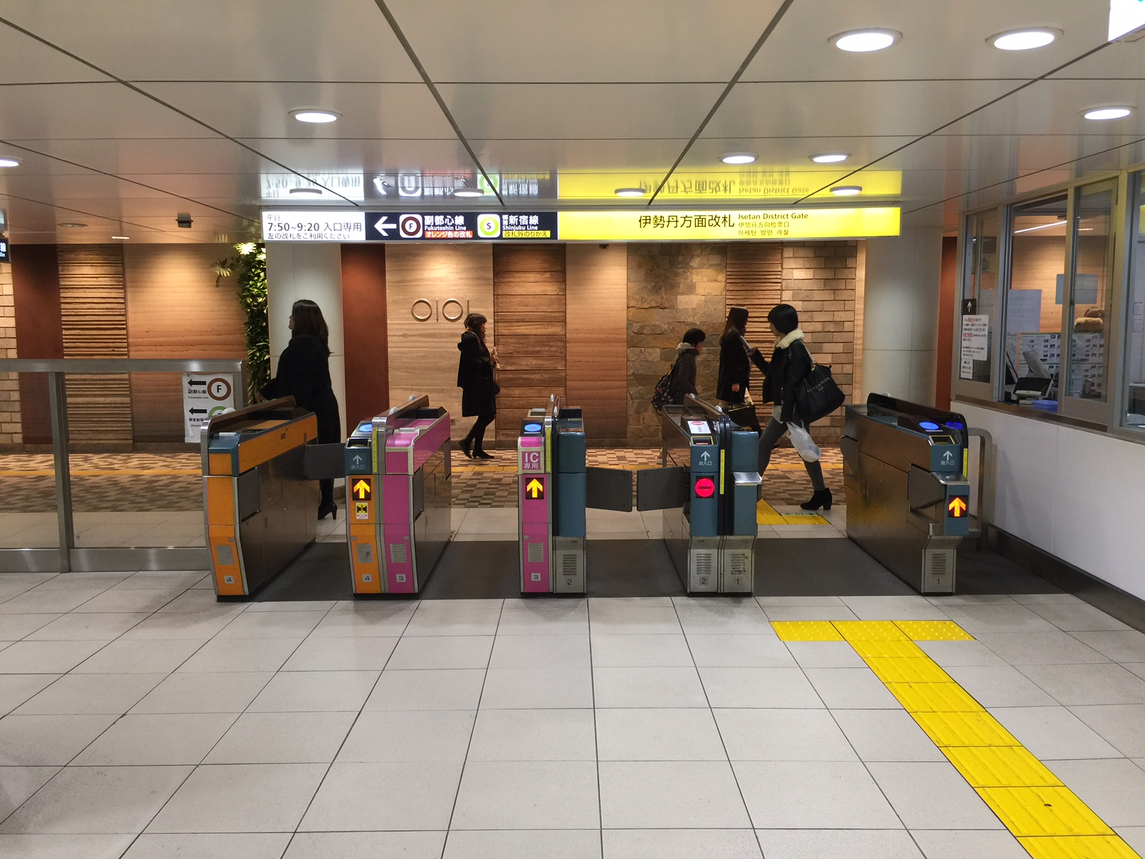 Orange Ticket Gate