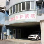 Orito Clinic – Ladies' Clinic @Higashi-Ikebukuro Station