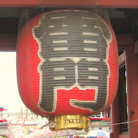 Photo_Asakusa_Kaminarimon