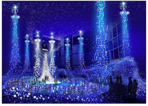 Caretta Shidome (Winter Illumination)
