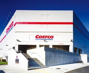 COSTCO (Kawasaki)   The Expat's Guide to Japan