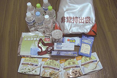 Photo_Emergency_Survival_Kit