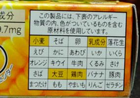 Photo_FoodAllergy2
