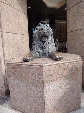 Lion Statue, Ginza Mitsukoshi