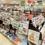 Kinokuniya Book Store (Shinjuku South Store)