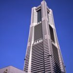 The Yokohama Landmark Tower