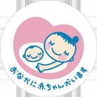 Photo_MaternityMark