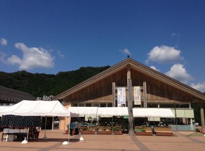 Michi no Eki Inakadate (Aomori Prefecture)