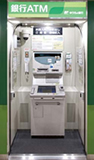 Photo_Money_ATM