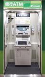 Photo_Money_ATM