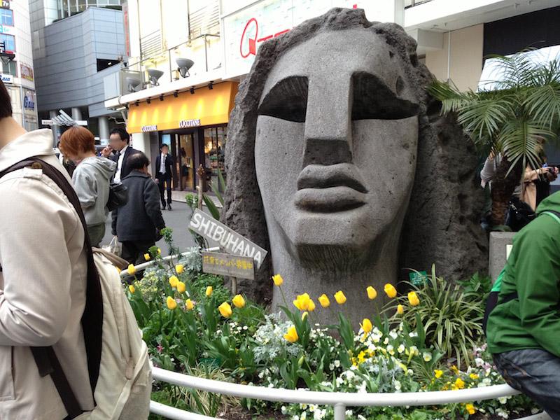 Moyai Statue (Shibuya)