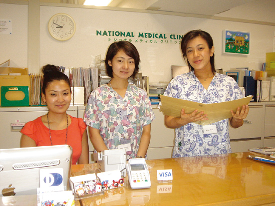 Photo_NationalMedicalClinic
