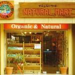 Natural Mart