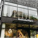 Onitsuka Tiger OMOTESANDO