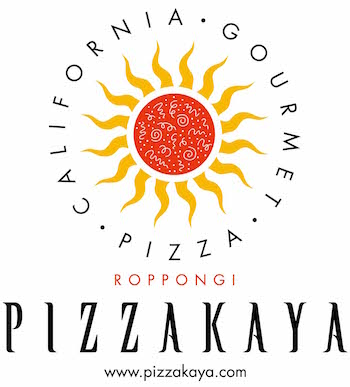 Photo_Pizzakaya