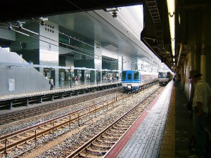 Photo_Railway_Platform