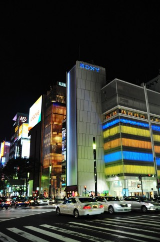 Sony Building (Ginza)