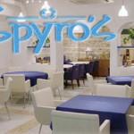 Spryo's