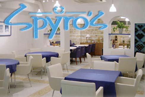 Photo_Spyros