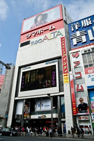 Studio Alta (Shinjuku East Side)