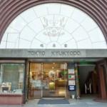 Tokyo Kyukyodo