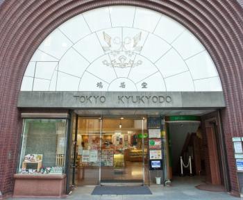 Photo_TokyoKyukyodo